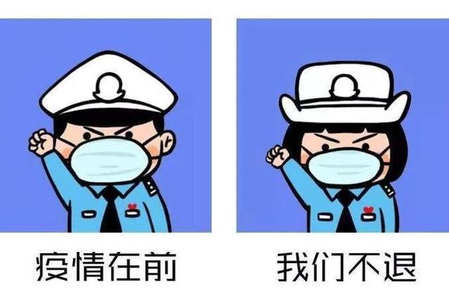 动漫 卡通 漫画 头像 640_429图片