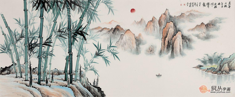李国胜新品六尺横幅山水竹子风景画《直竿千秋》图片