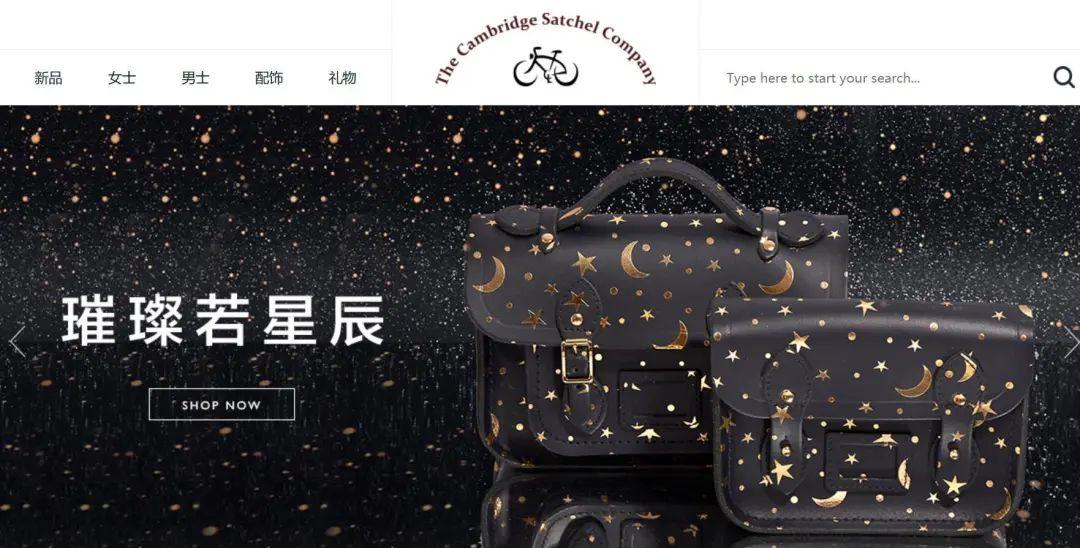 英国剑桥包品牌获香港私募基金 Cassia 投资,将寻求开拓中国市场_英国新闻_英国中文网