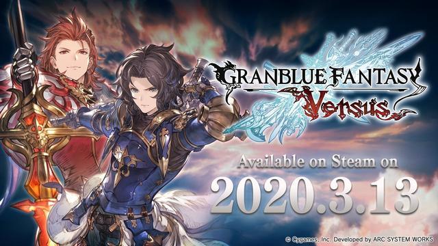 《碧蓝幻想Versus》PC版将于3月14日登陆Steam平台