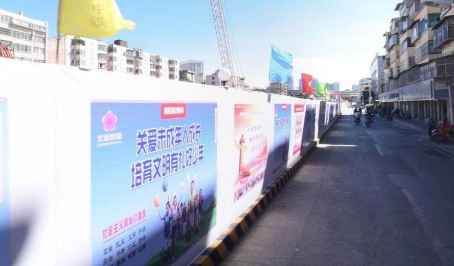 http://e-sang.cn/kunmingxinwen/41305.html