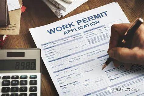 加拿大工签政策更新!申请加拿大工签期间可离境,返回后可保工作!