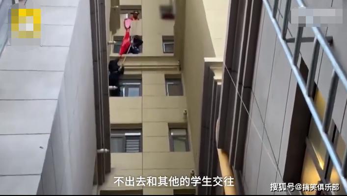 高中生被锁家中用床单结绳逃跑