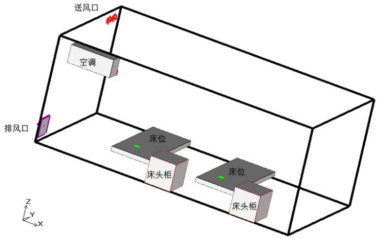 空调架子尺寸图纸