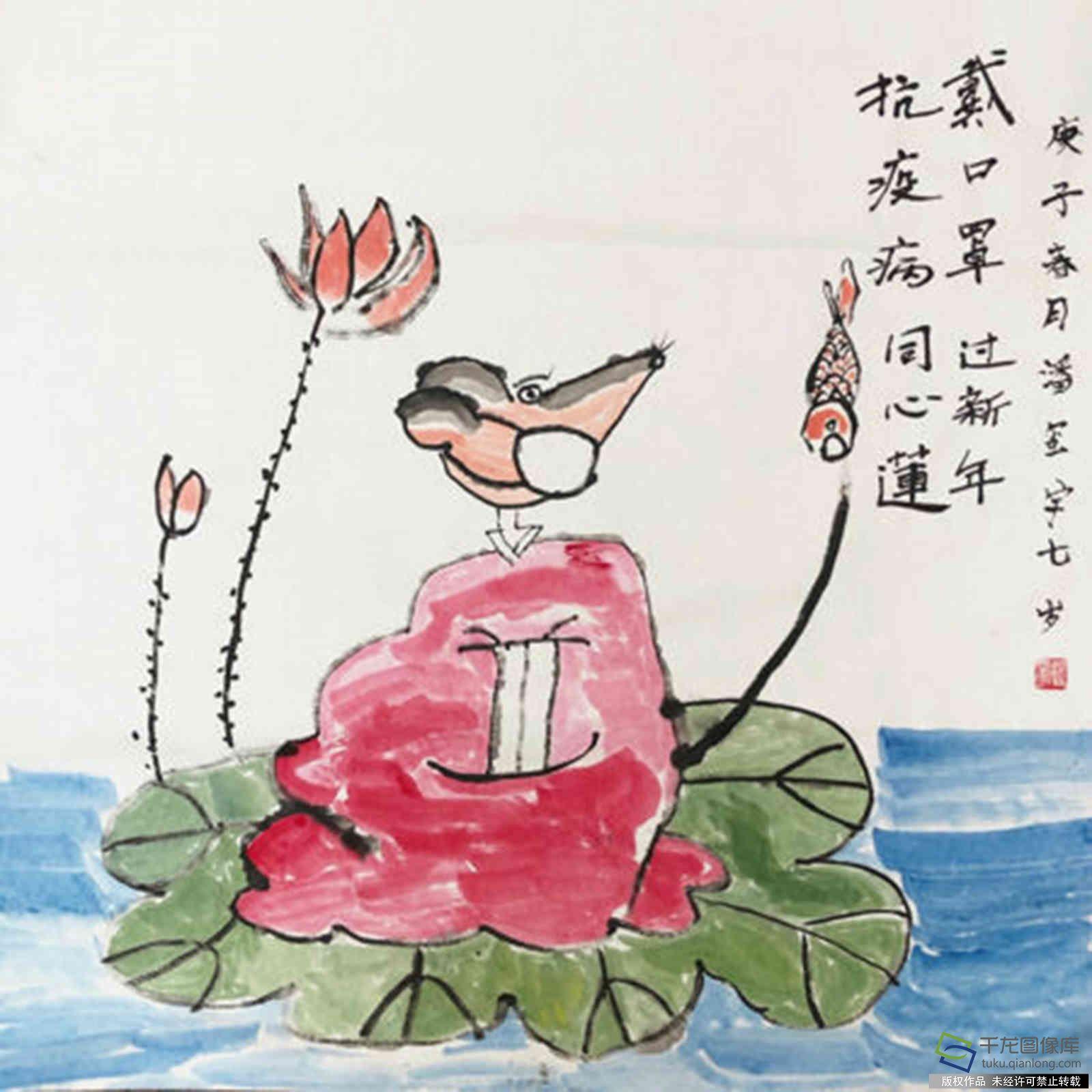 防疫抗疫 從我做起 北京石油學院附屬實驗小學潘璽宇:戴口罩過新年