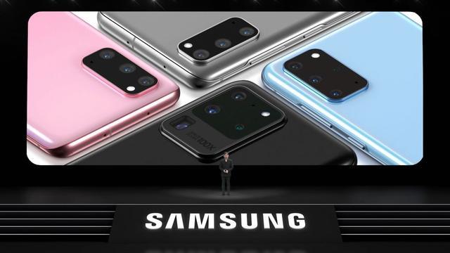 三星Galaxy S20/Galaxy Z Flip國行版發布