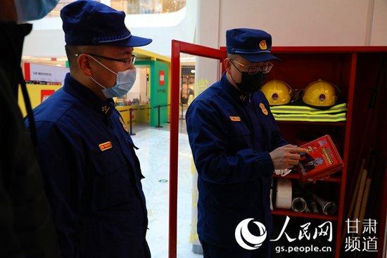 兰州市消防救援支队全力帮扶企业复工复产