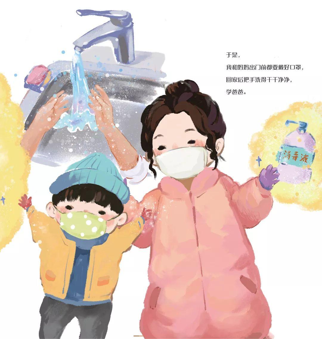 「预防病毒,共抗疫情」丹丽萌宝讲故事《等爸爸回来》图片
