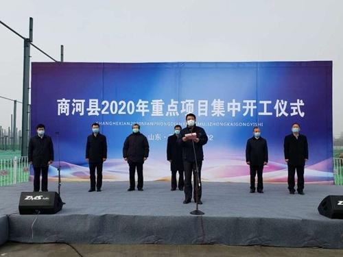 计划总投资350亿!商河县62个重点项目集中开工