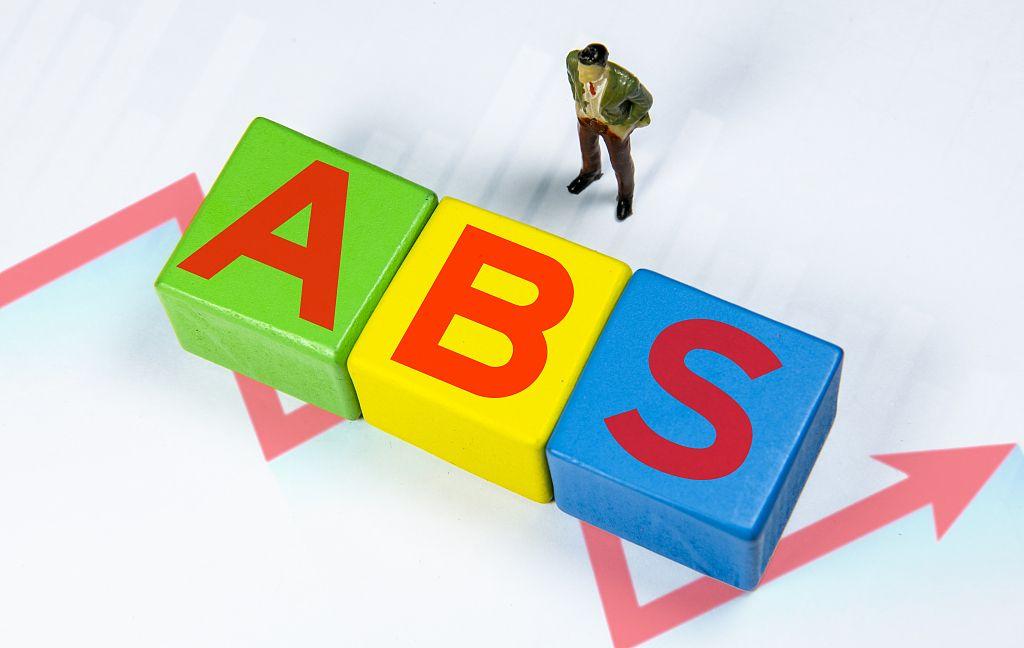 360金融发行鼠年首单消金ABS,规模5亿元
