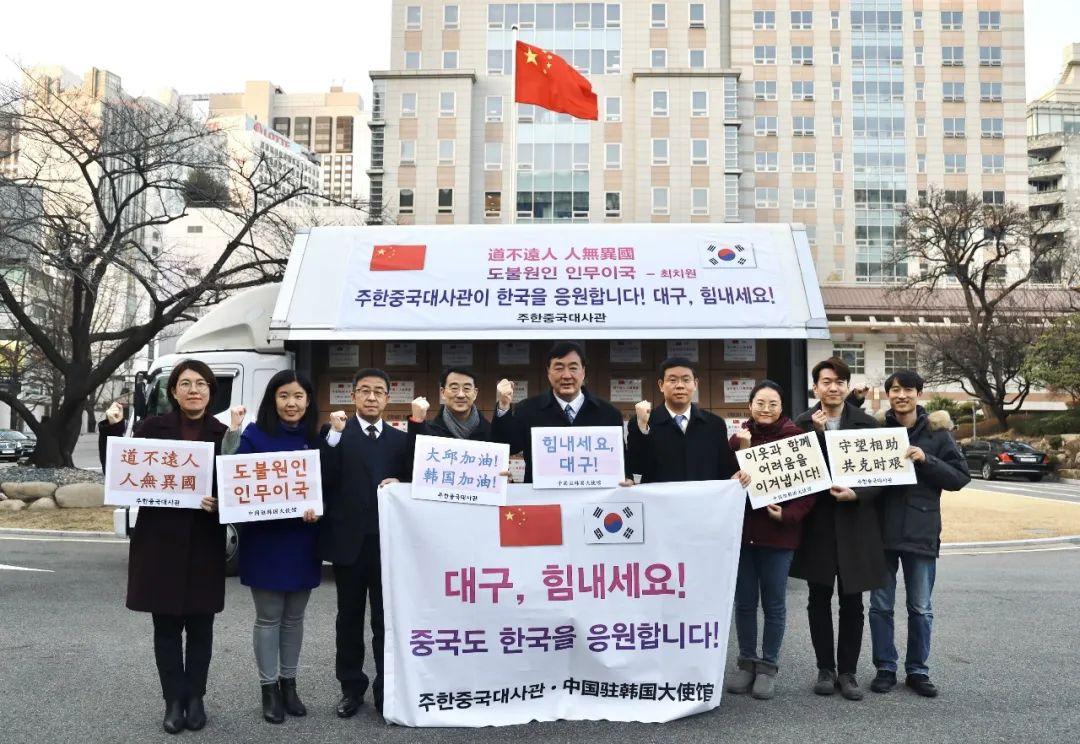 """""""道不远人,人无异国"""" 中国驻韩使馆向大邱赠送口罩为何附上这句诗?"""