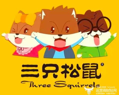 """三只松鼠上市后首份年報上演""""變臉記"""" 創始人章燎原被稱""""首席洗腦師""""?"""