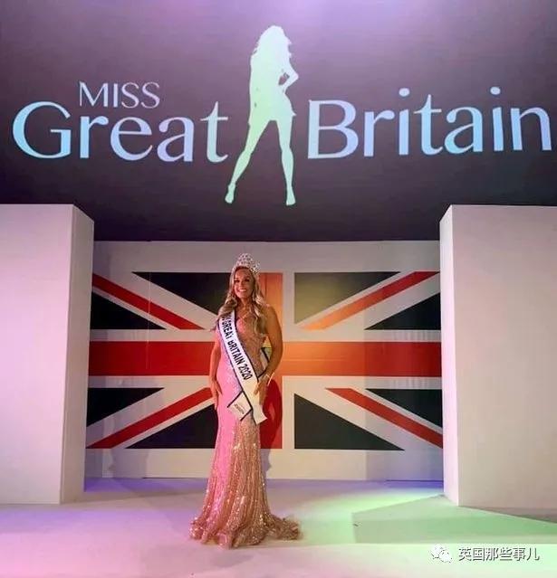 因为太胖被分手,她怒减50公斤,如今拿下了英国小姐选美冠军!_英国新闻_首页 - 英国中文网