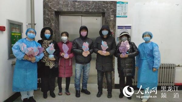10名新冠肺炎确诊患者从哈尔滨市传染病院治愈出院