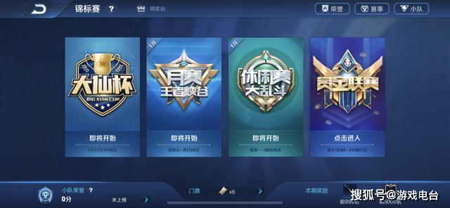 张大仙职业战队已确定,定名为XYG,未来规划曝光