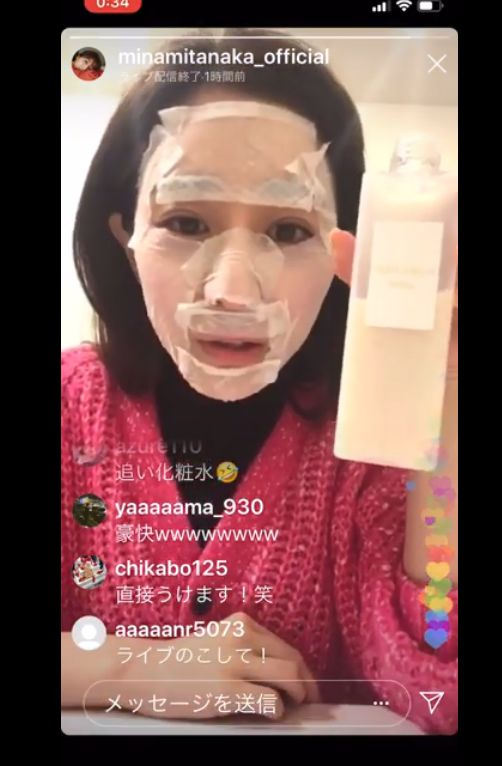 """33岁的她,从""""最讨厌的女主播""""成功逆袭成了日本妹纸们的美容教科书…"""
