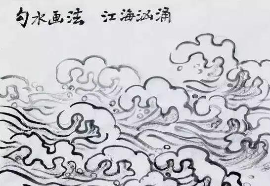 山水画中如何表现水 国画技法详解