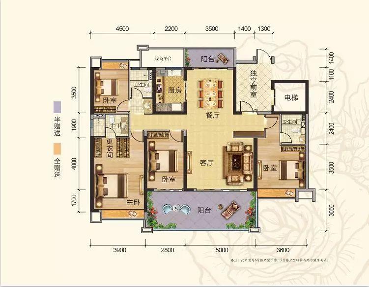 75平方房子平面设计图
