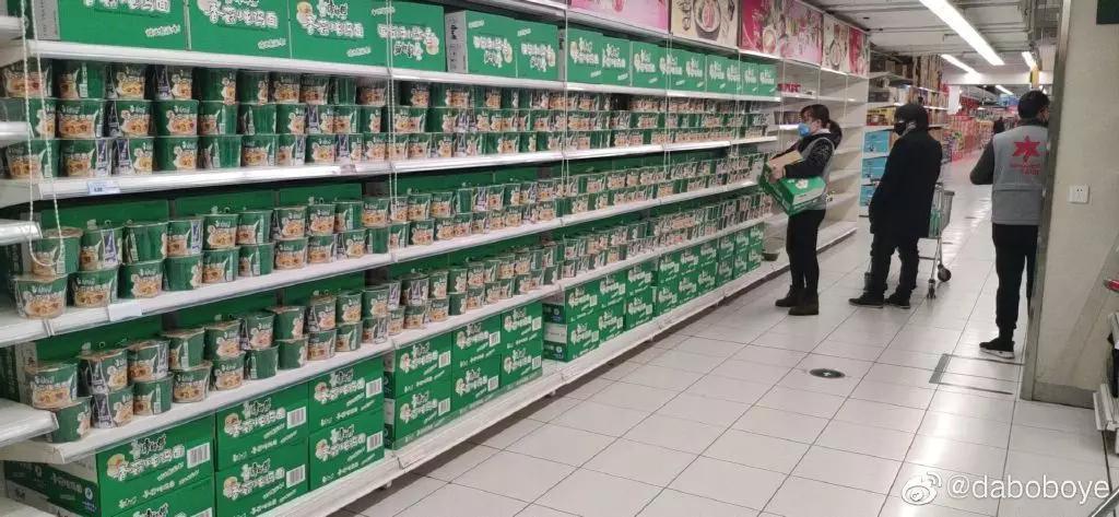 2020年生意大转折,中石化开始卖菜!999感冒灵推出泡面!