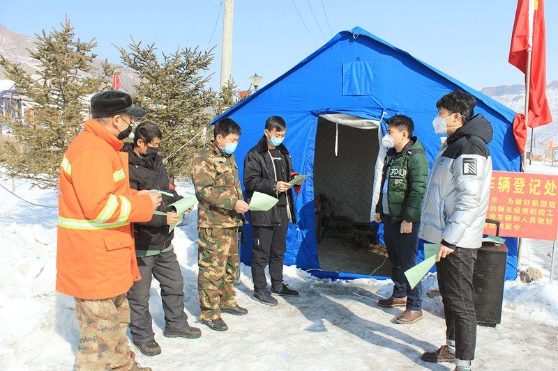 长白县人口_我国与邻国因边境一分为二的14对城市,丹东与朝鲜新义州最有名