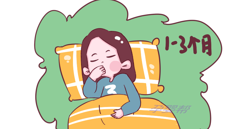 孕妇睡觉时常用的这3种姿势,容易导致胎儿缺氧