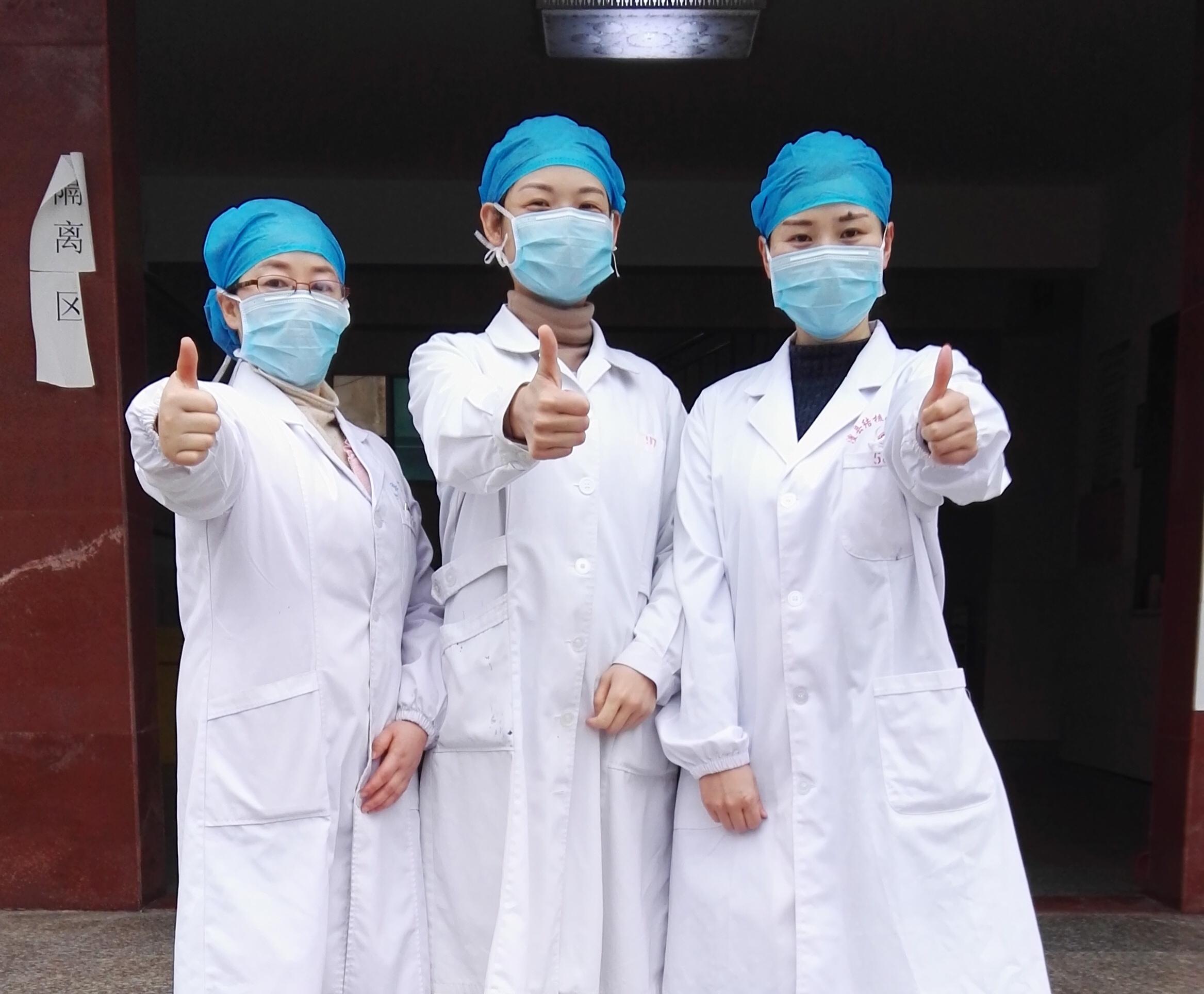 澧縣中醫醫院:歸來的女神
