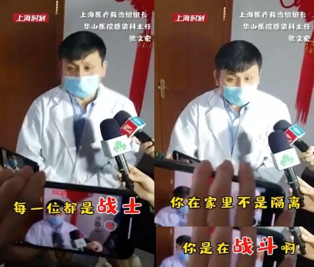 防火防盗防同事_Dr.zhang,会说话你就多说点_张医生