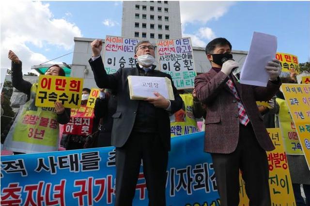 原创 首尔市长喊话韩国检方,要求以过失杀人罪起诉新天地教主
