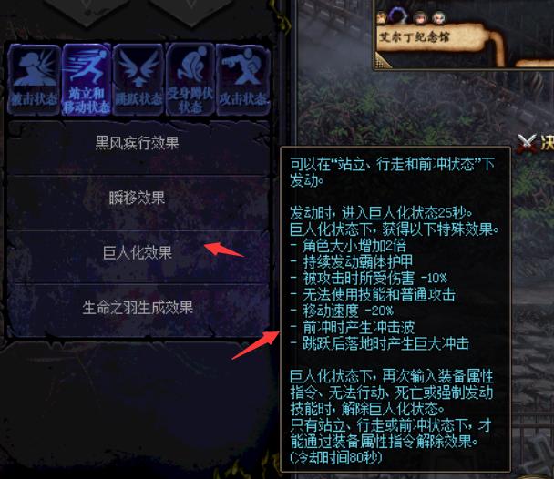 DNF:普雷武器巨人化黑科技!技能也能變大,整個屏幕都裝不下