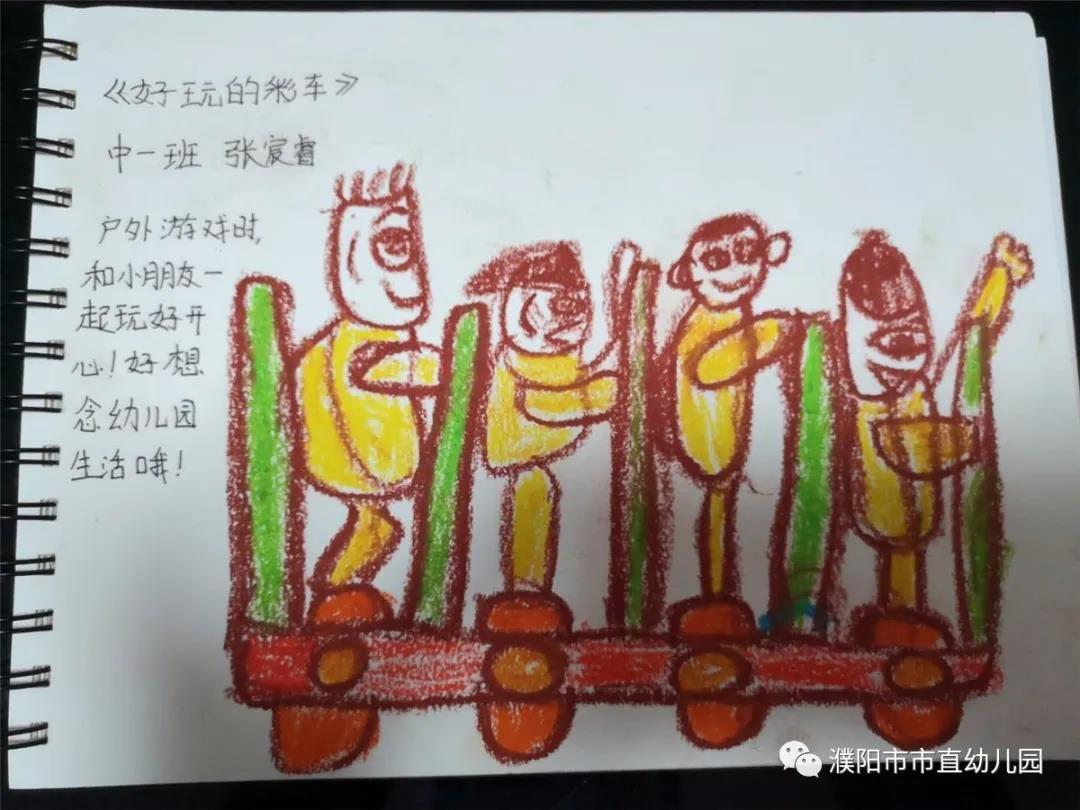 【早报推荐】濮阳的小朋友们!等到春暖花开,老师在幼儿园等你!