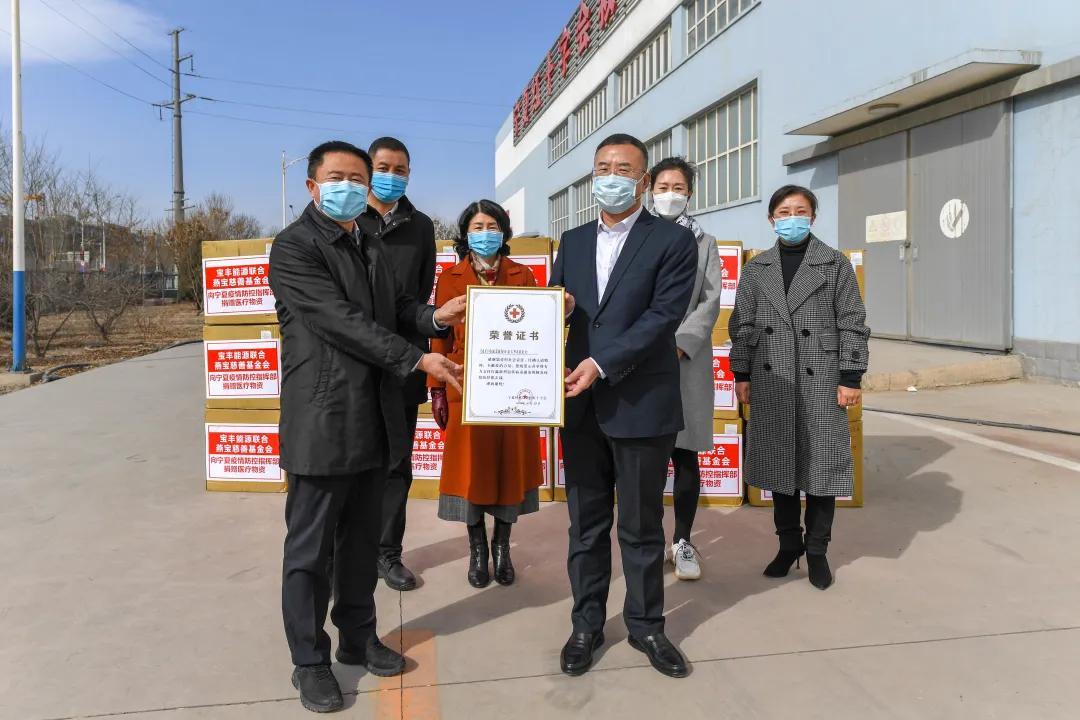 第四次捐贈!寶豐·燕寶基金會向寧夏捐贈1.6萬余套醫用防護用品