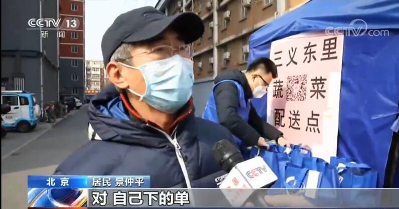 北京:超4000個社區推廣無接觸購物新模式