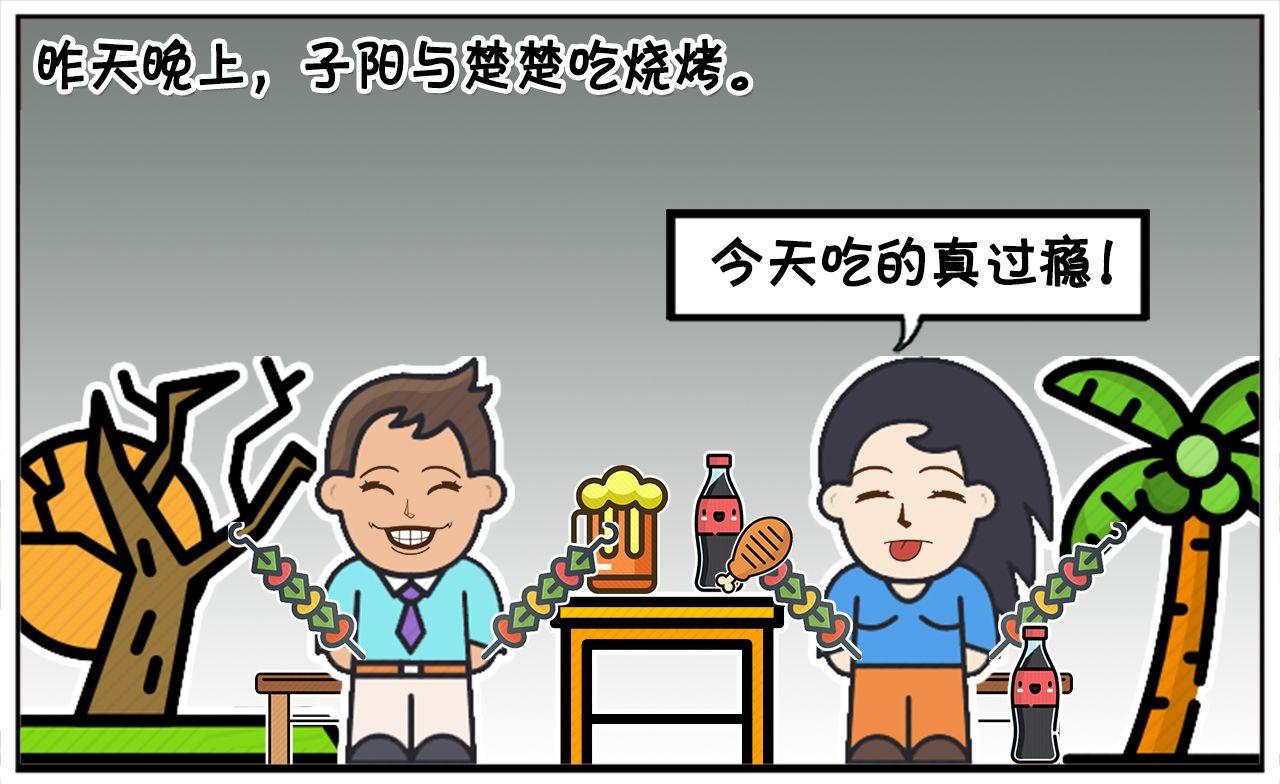 子阳简笔画