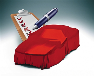豪华汽车销量又见降幅  BBa未来行情如何走