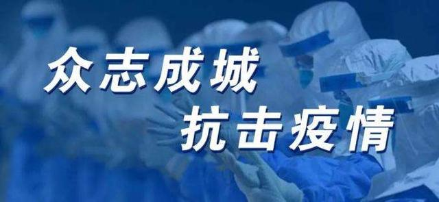 游戏人支援抗疫游久游戏CEO刘亮捐赠6000万医用物资_疫情
