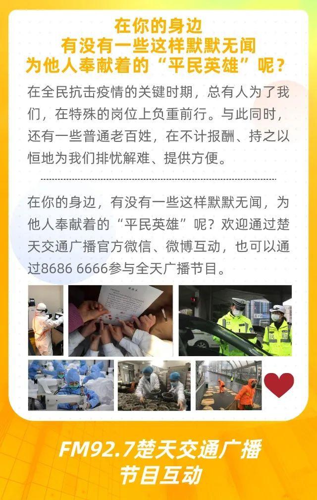 袁隆平捐10萬元支持湖北抗疫:盡一點微薄之力