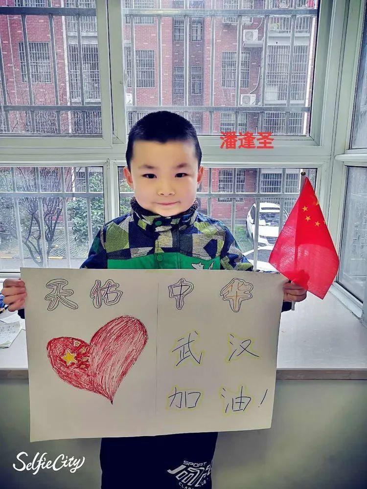 黄陂区实验小学一年级三班 胡芸菲 2020年2月28日 亲爱的杨熠辰同学图片