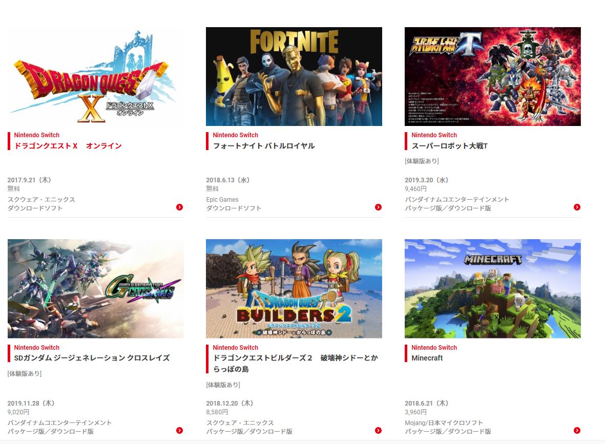 任天堂公布2019年被玩家肝爆的30款Switch游戏,你买的游戏回本了吗?_勇者