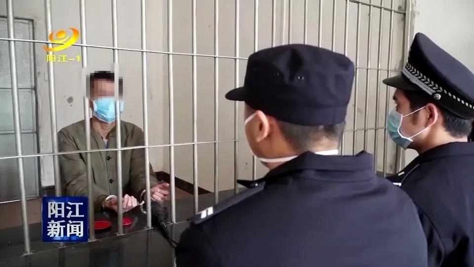 跨市抓捕!阳江警方快速侦破涉疫情诈骗案39宗