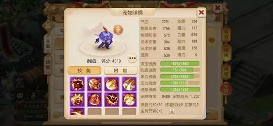 """梦幻西游手游:玩家挑选隐攻宠物难抉择,网友竟说""""排面""""更合适"""
