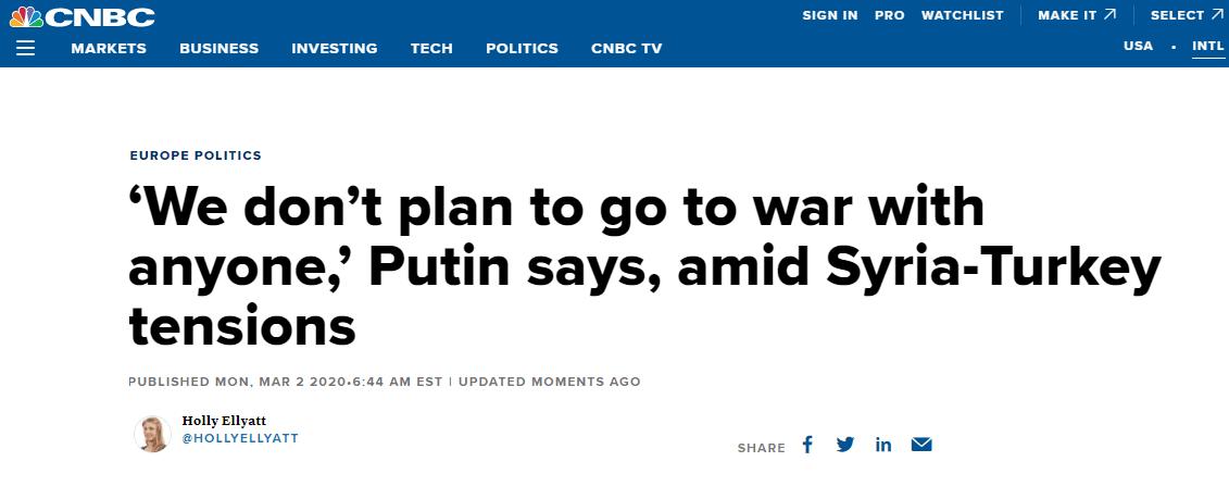 叙伊德利卜能停火?土俄领导人会晤在即,普京、埃尔多安分别说……