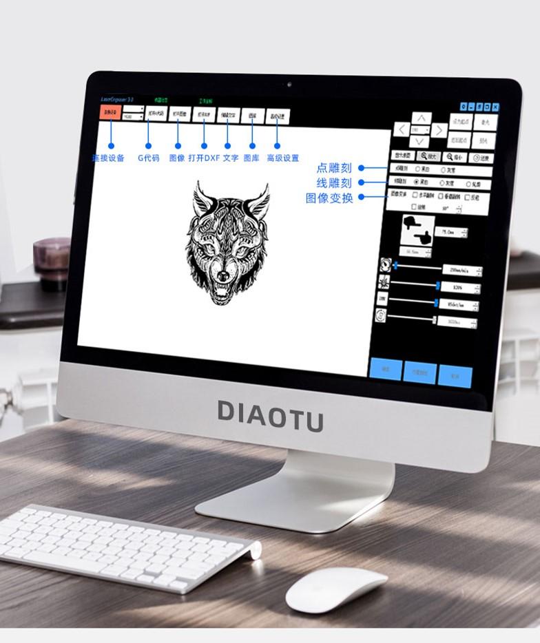 定焦激光雕刻机软件