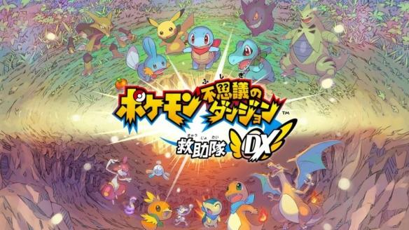 Fami通一周游戲評分:《寶可夢迷宮救助隊》35分白金_Switch