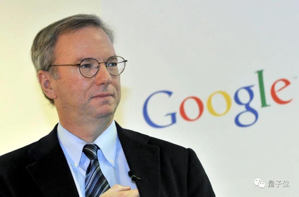 前谷歌董事長施密特:美國AI領導地位岌岌可危,科研預算投入得翻倍