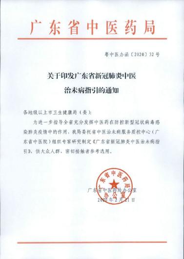 IHE China 大健康展将开设健康防护新展区,全力守护健康!