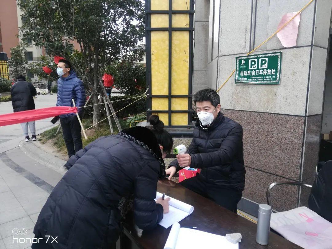 http://www.wzxmy.com/wenhuayichan/16706.html