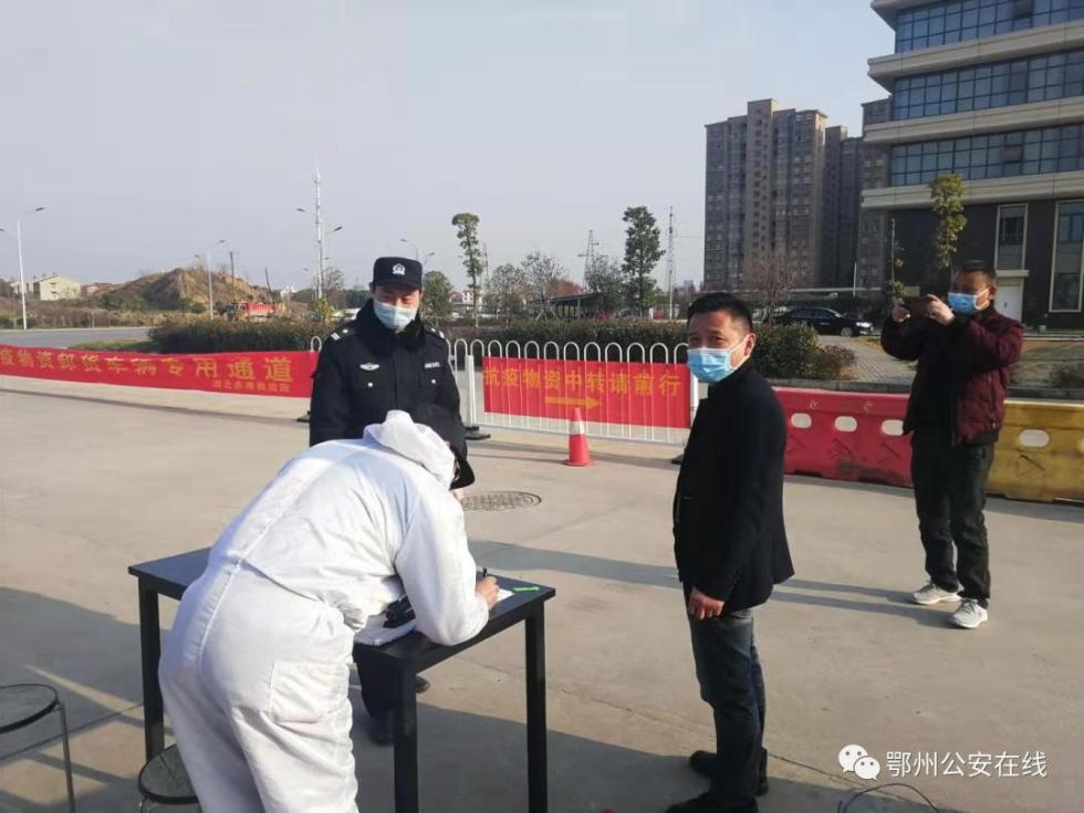 """鄂州市公安局:全力以赴为重点企业生产当好""""勤务兵""""!"""