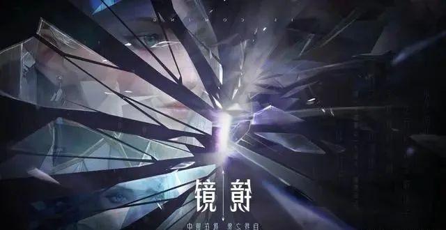 """天美发布新刺客""""镜""""上线预告,3款皮肤优化上架"""