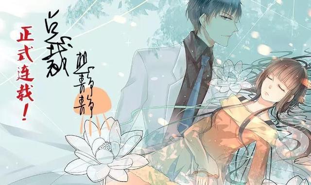 魔王的卖身男欢_强迫症晚期上司与懒癌晚期助理的言情故事(并不)_漫画