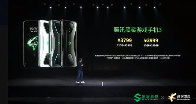腾讯黑鲨联合发布手机,是全球首部5G游戏手机,众多物理外挂